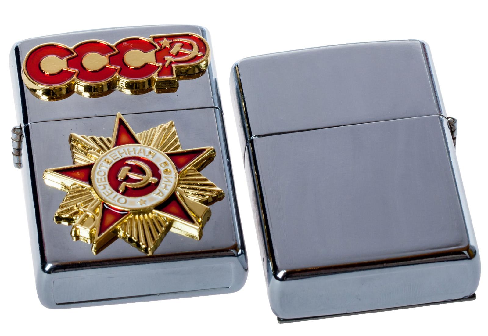 Купить бензиновую советскую зажигалку