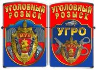 """Бензиновая зажигалка """"100 лет МУРу"""""""
