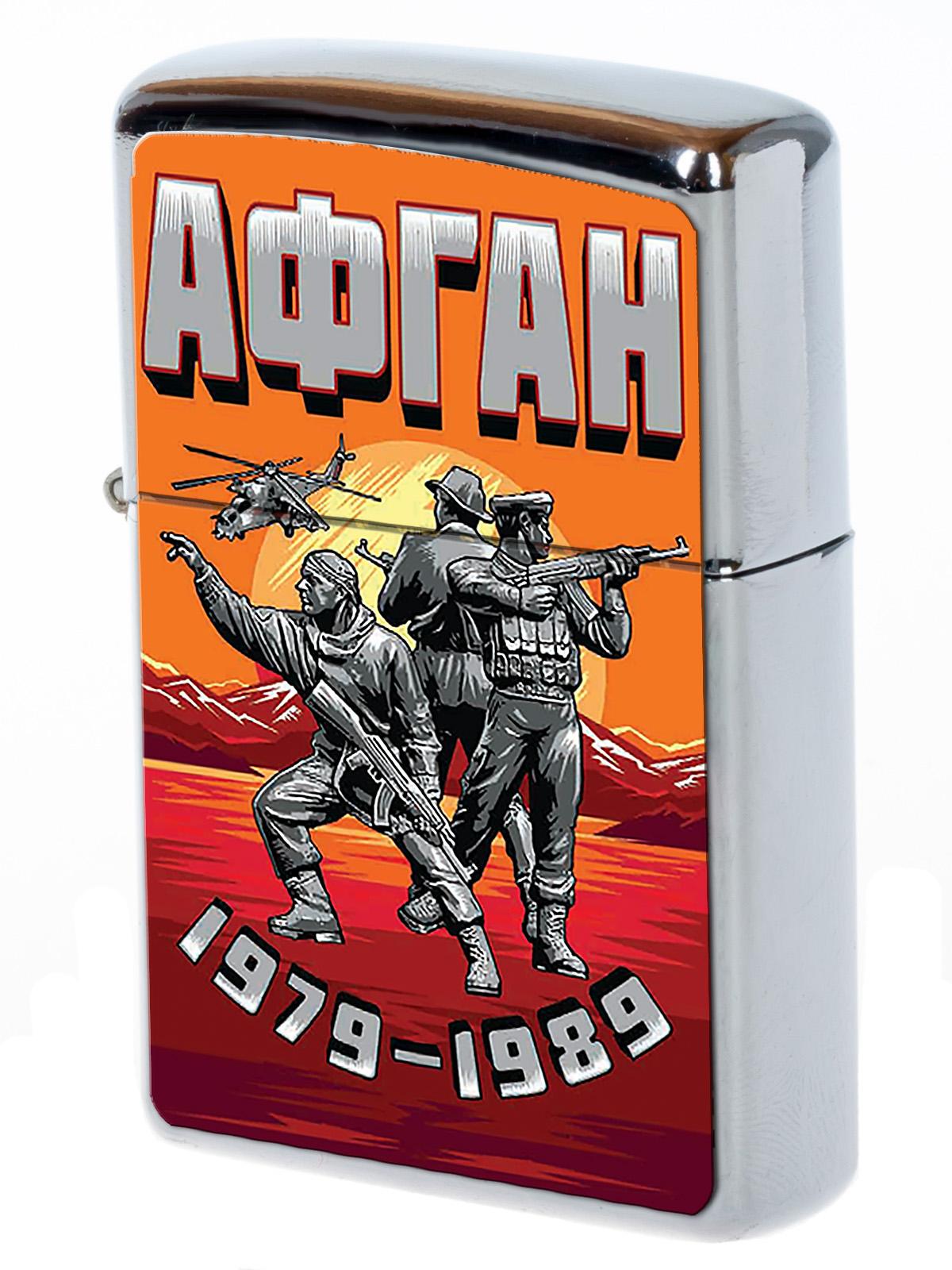 """Оригинальная бензиновая зажигалка """"Афган"""""""