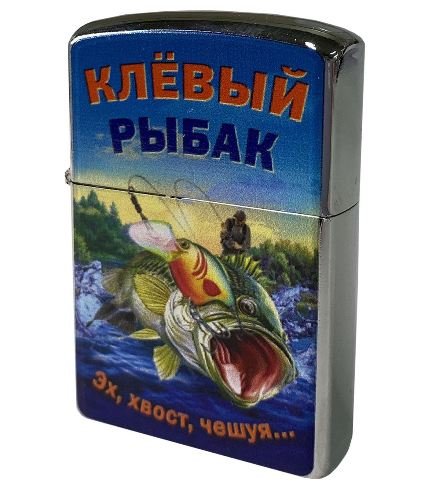 """Бензиновая зажигалка """"Клёвый рыбак"""""""