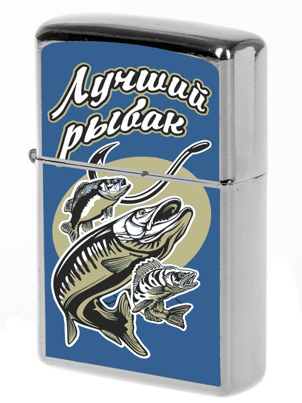 Бензиновая зажигалка Лучшего рыбака купить выгодно