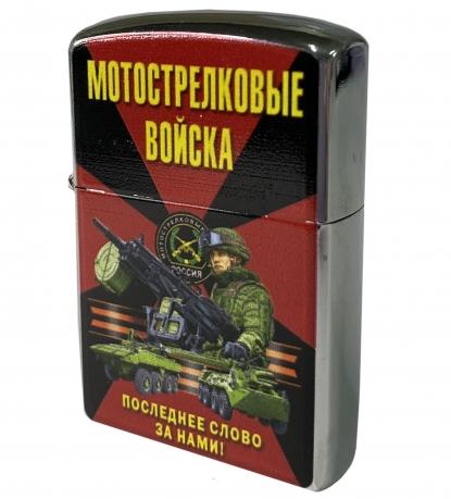 Бензиновая зажигалка Мотострелковые войска
