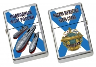 Бензиновая зажигалка Подводный флот России