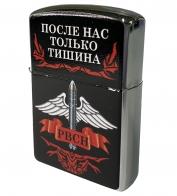 Бензиновая зажигалка РВСН