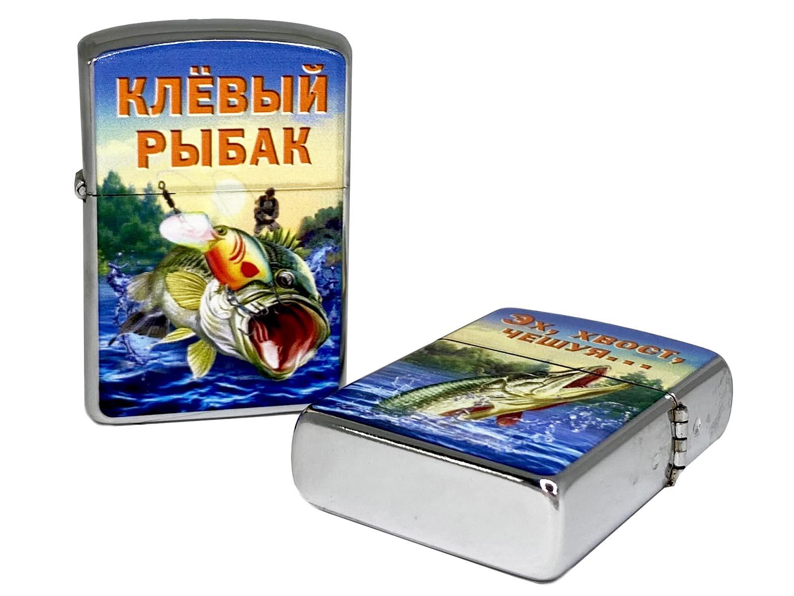 Бензиновая зажигалка рыбака