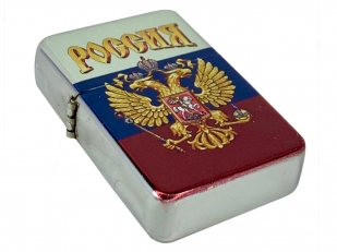 Патриотическая бензиновая зажигалка с гербом России по выгодной цене
