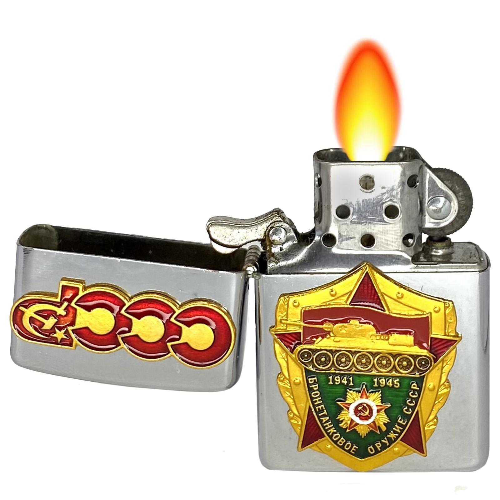 Купить зажигалки оптом со скидкой