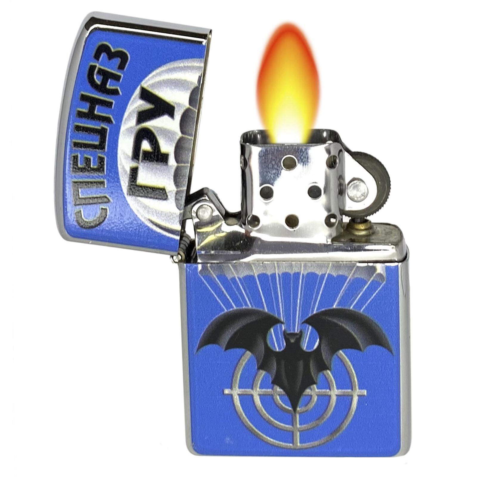 Бензиновая зажигалка с принтом Спецназ ГРУ в подарок с доставкой