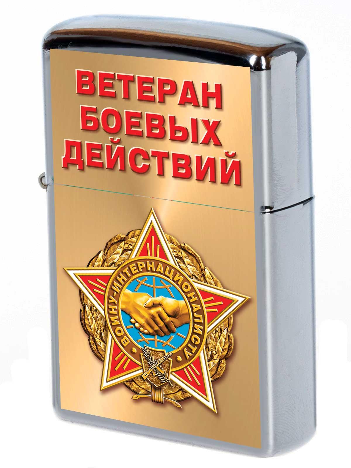 Бензиновая зажигалка с принтом Воину-интернационалисту