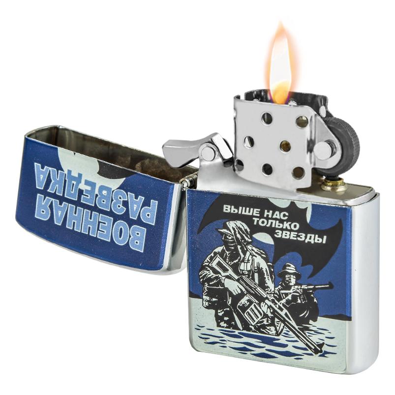 Бензиновая зажигалка с символикой Военной Разведки
