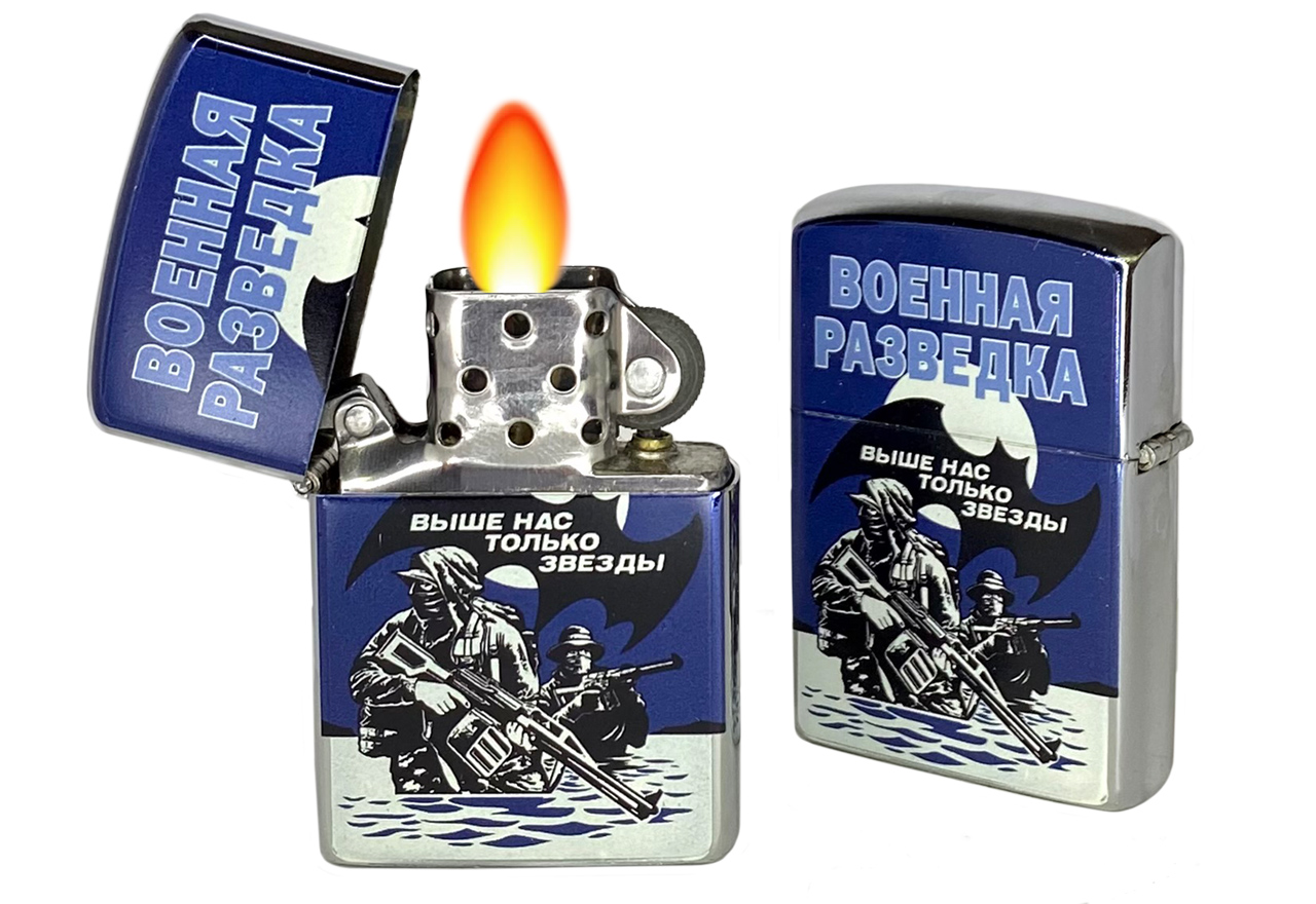 Купить бензиновую зажигалку с символикой Военной Разведки по лучшей цене
