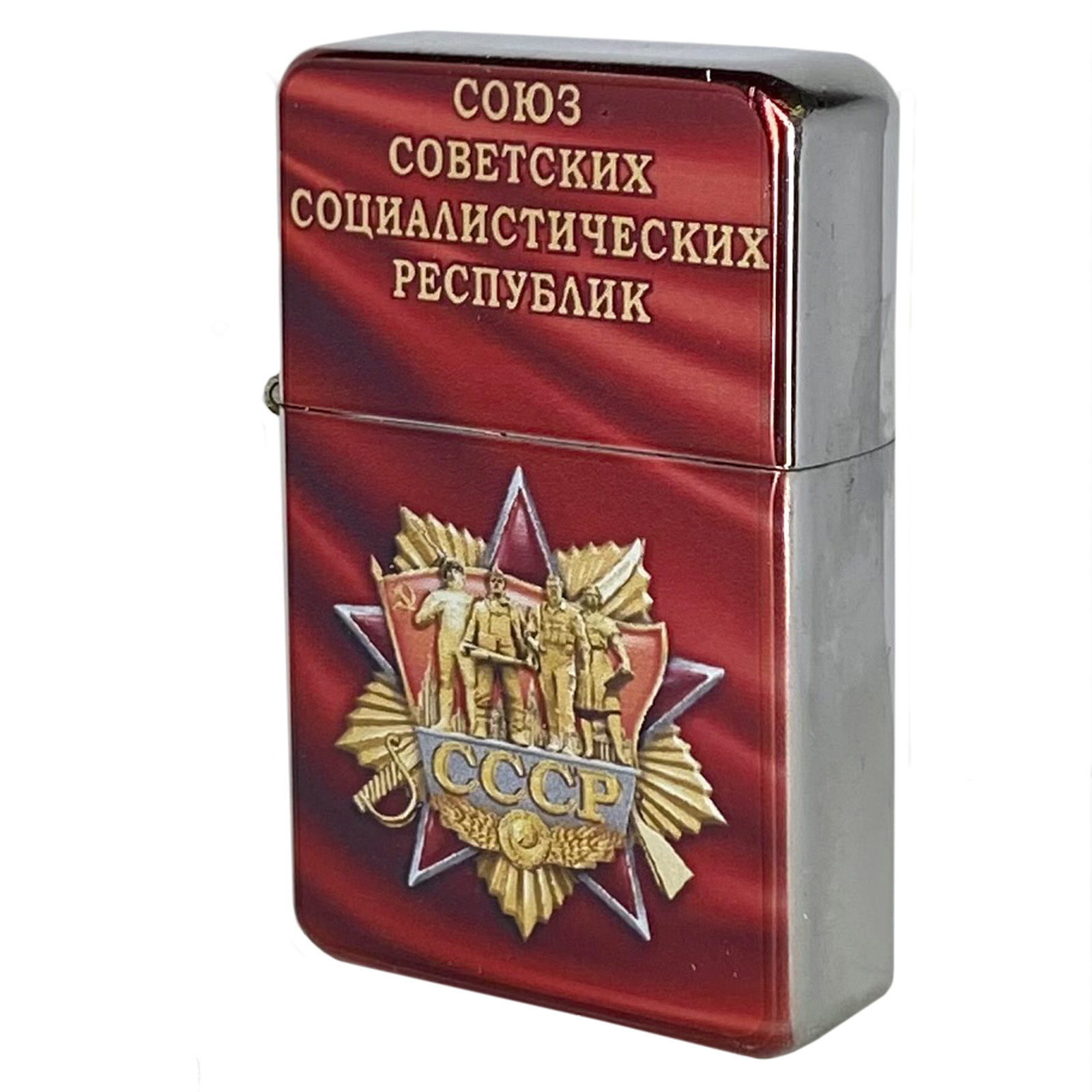 """Бензиновая зажигалка """"Советская"""" с удобной доставкой"""