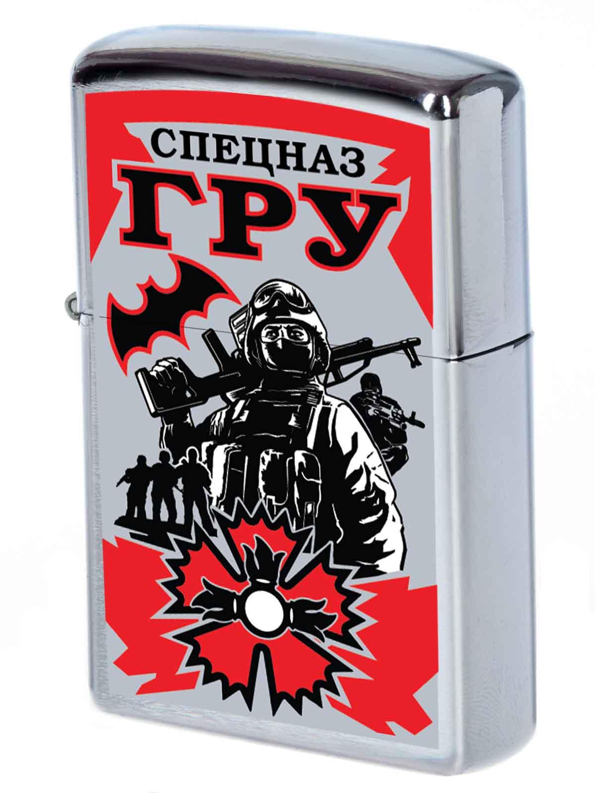 Бензиновая зажигалка Спецназ ГРУ