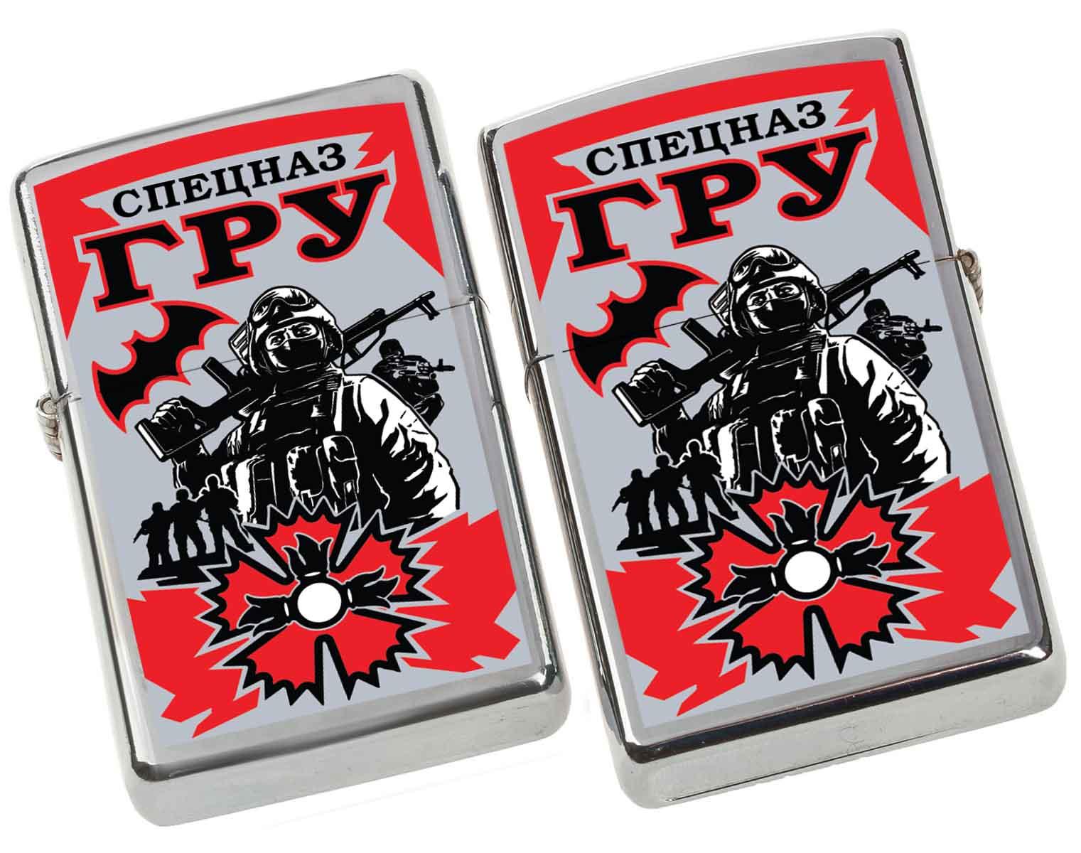 Бензиновая зажигалка Спецназ ГРУ - купить выгодно