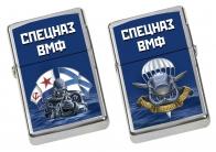 """Бензиновая зажигалка """"Спецназ ВМФ"""""""