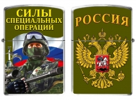 Зажигалка ССО России