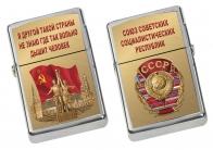 Бензиновая зажигалка СССР