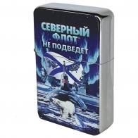 """Бензиновая зажигалка-сувенир """"Северный флот"""""""