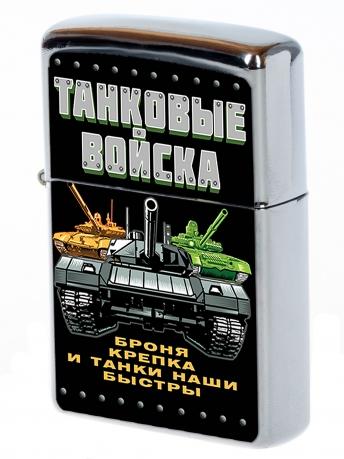 """Бензиновая зажигалка """"Танковые войска"""""""