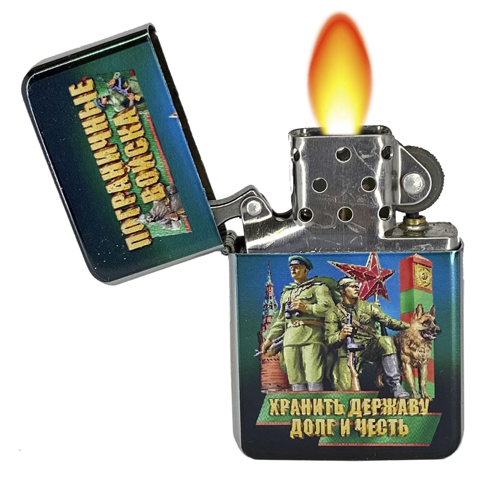 Бензиновая зажигалка в подарок пограничнику по выгодной цене
