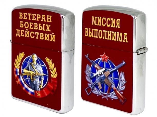 Бензиновая зажигалка Ветеран боевых действий