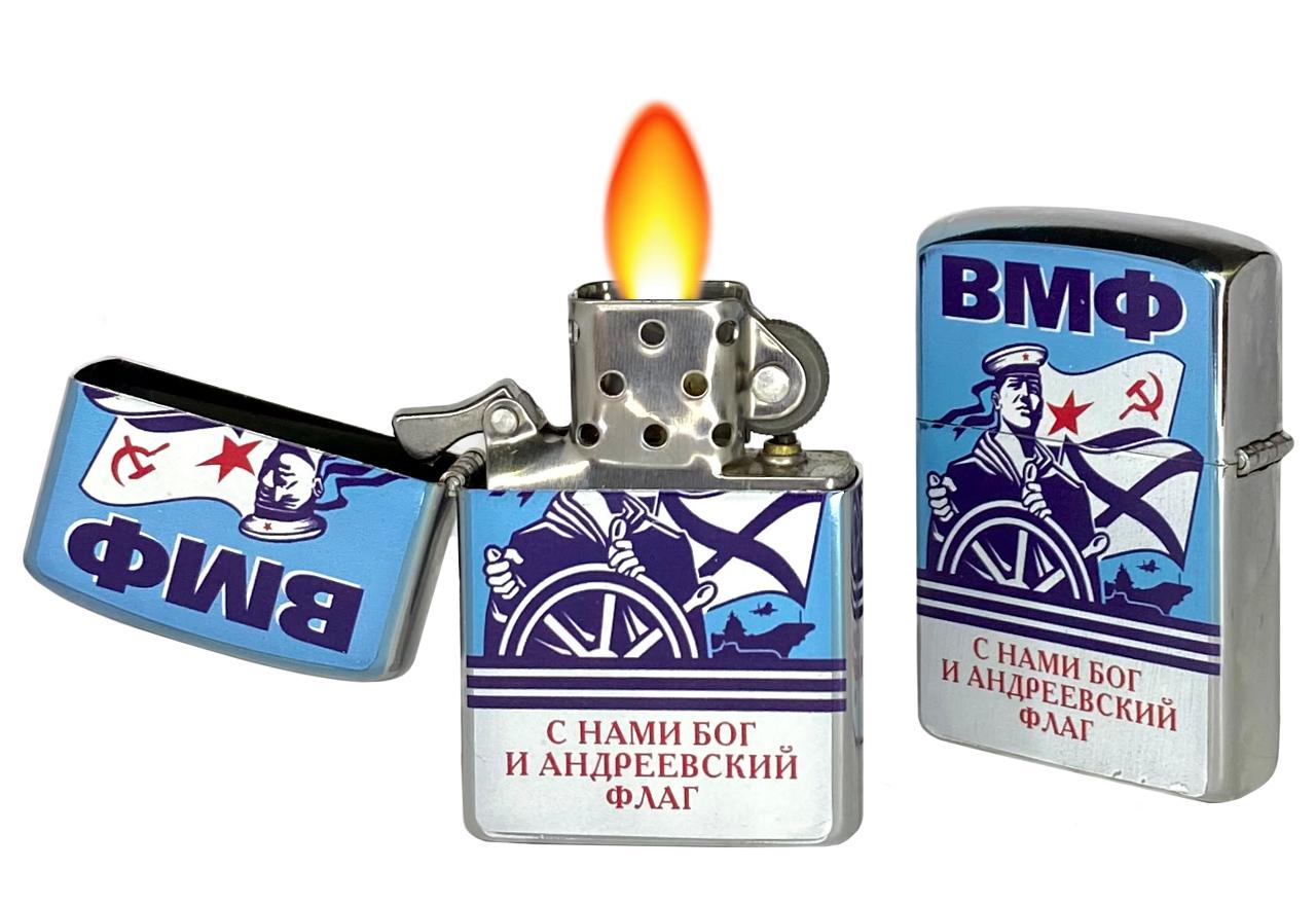 Бензиновая зажигалка ВМФ купить с доставкой