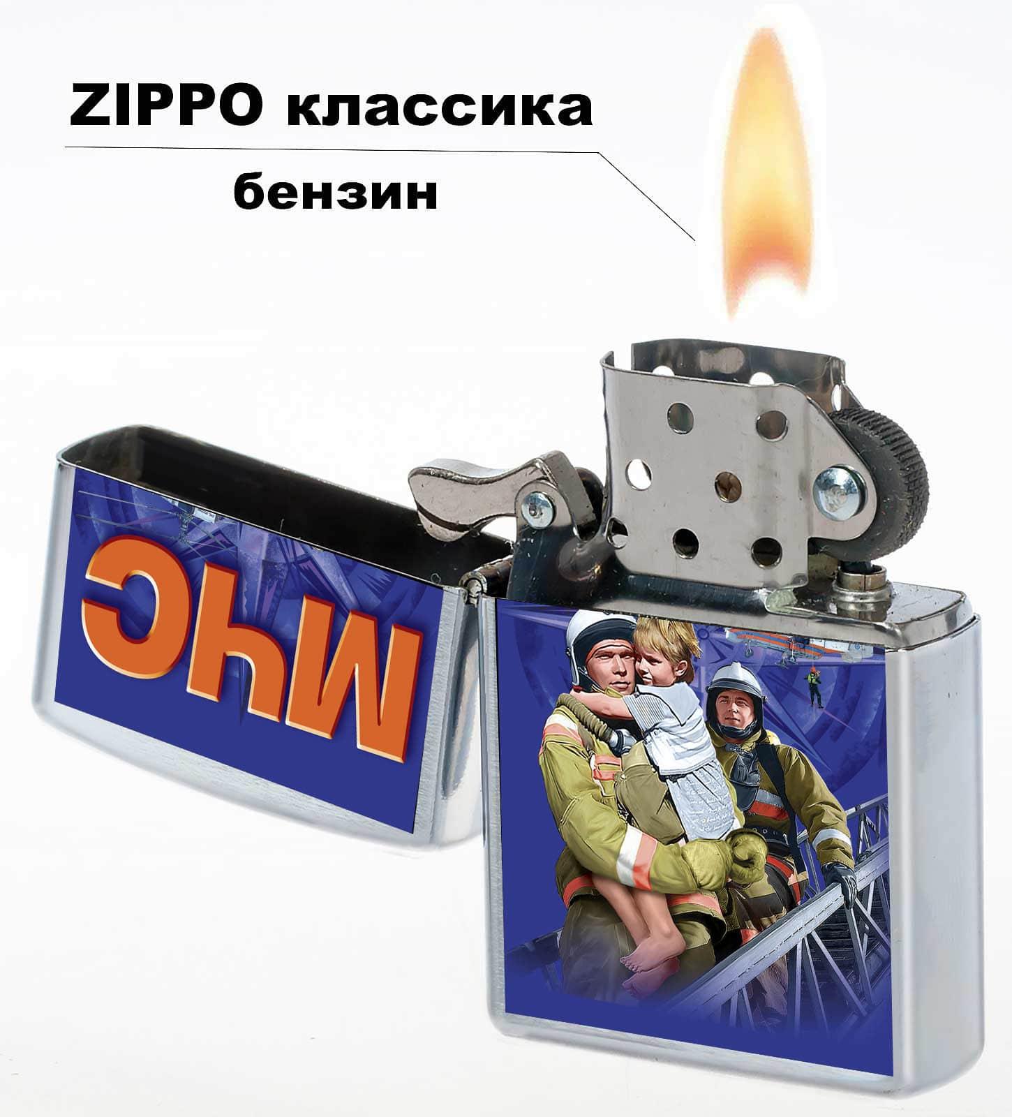 Бензиновая зажигалка МЧС