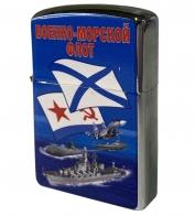 Бензиновая зажигалка ВМФ