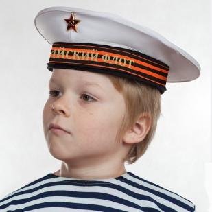 """Бескозырка """"Балтийский флот"""" белая с георгиевской ленточкой недорого"""