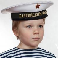 """Бескозырка """"Балтийский флот"""" белая"""
