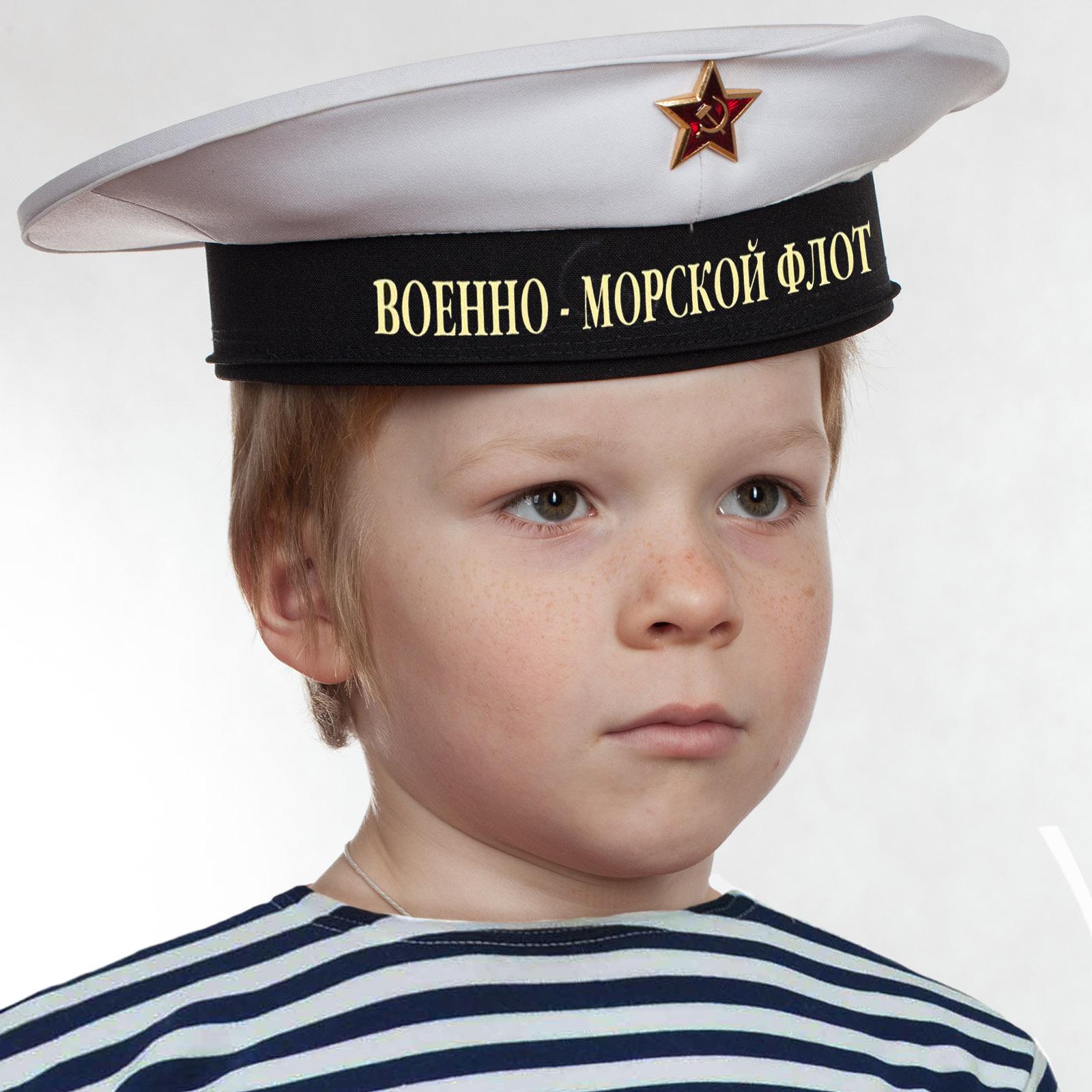 Купить белую бескозырку ВМФ