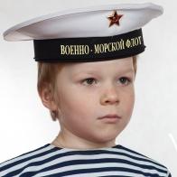"""Бескозырка """"Военно-морской флот"""" белая"""