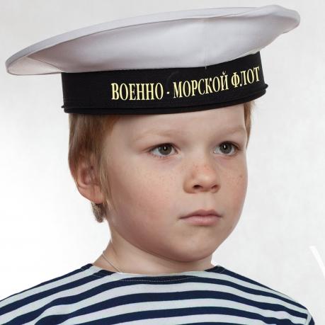 Белая детская бескозырка ВМФ