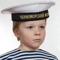 """Бескозырка """"Черноморский флот"""" белая"""