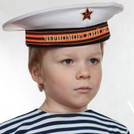 """Бескозырка """"Черноморский флот"""" белая с георгиевской лентой"""