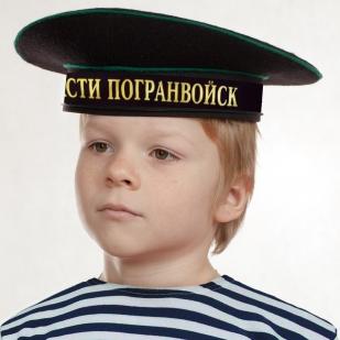 """Бескозырка """"Морчасти Погранвойск"""" по лучшей цене"""
