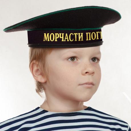 """Бескозырка """"Морчасти Погранвойск"""" для детей и взрослых"""