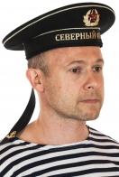 Бескозырка Северный флот