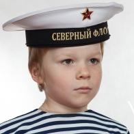 """Бескозырка """"Северный флот"""" белая"""