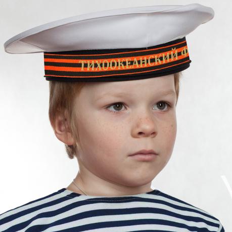 """Бескозырка """"Тихоокеанский флот"""" белая с георгиевской лентой"""