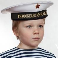 """Бескозырка """"Тихоокеанский флот"""" белая"""