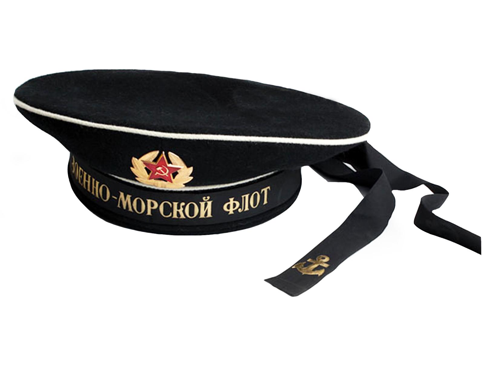 Бескозырка Военно-морского флота