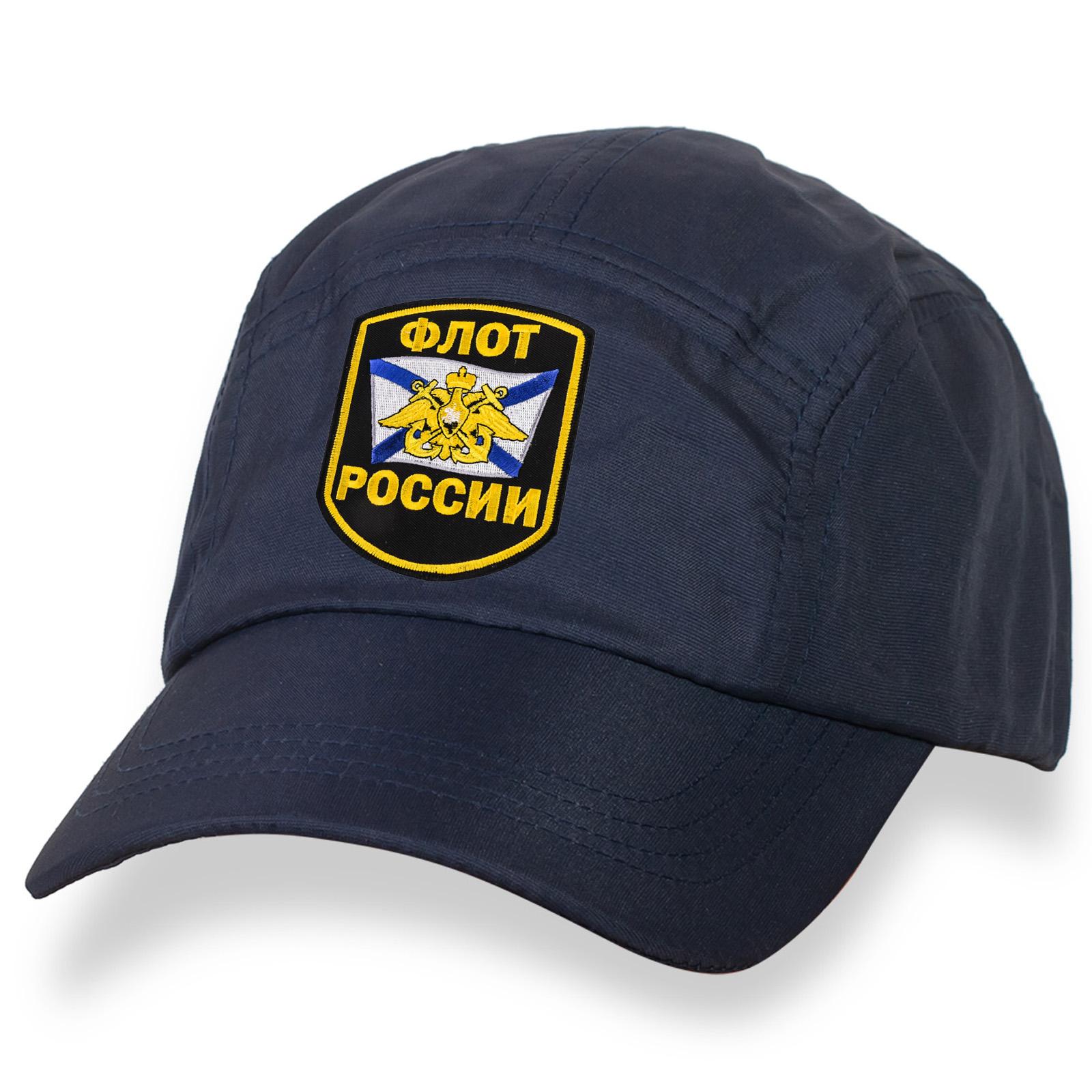 Мужская бейсболка с вышивкой Флот России.