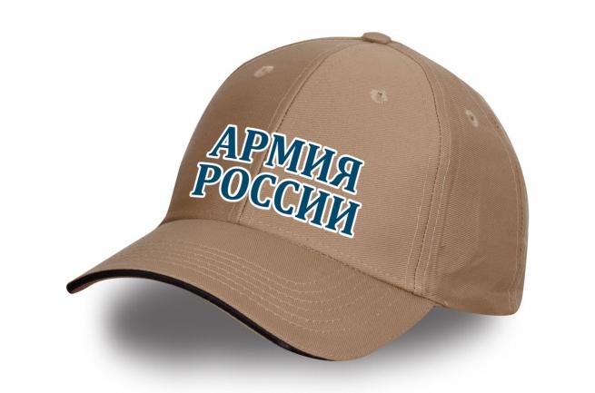 """Бежевая бейсболка """"Армия России"""""""
