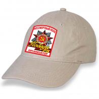 Бежевая бейсболка Бесмертный полк Победа 75