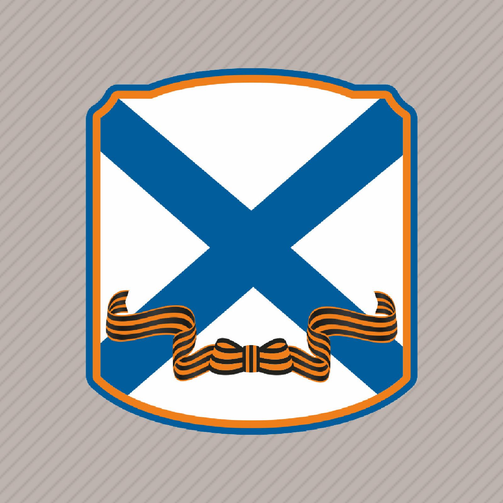 Бежевая бейсболка Гвардейский Андреевский флаг