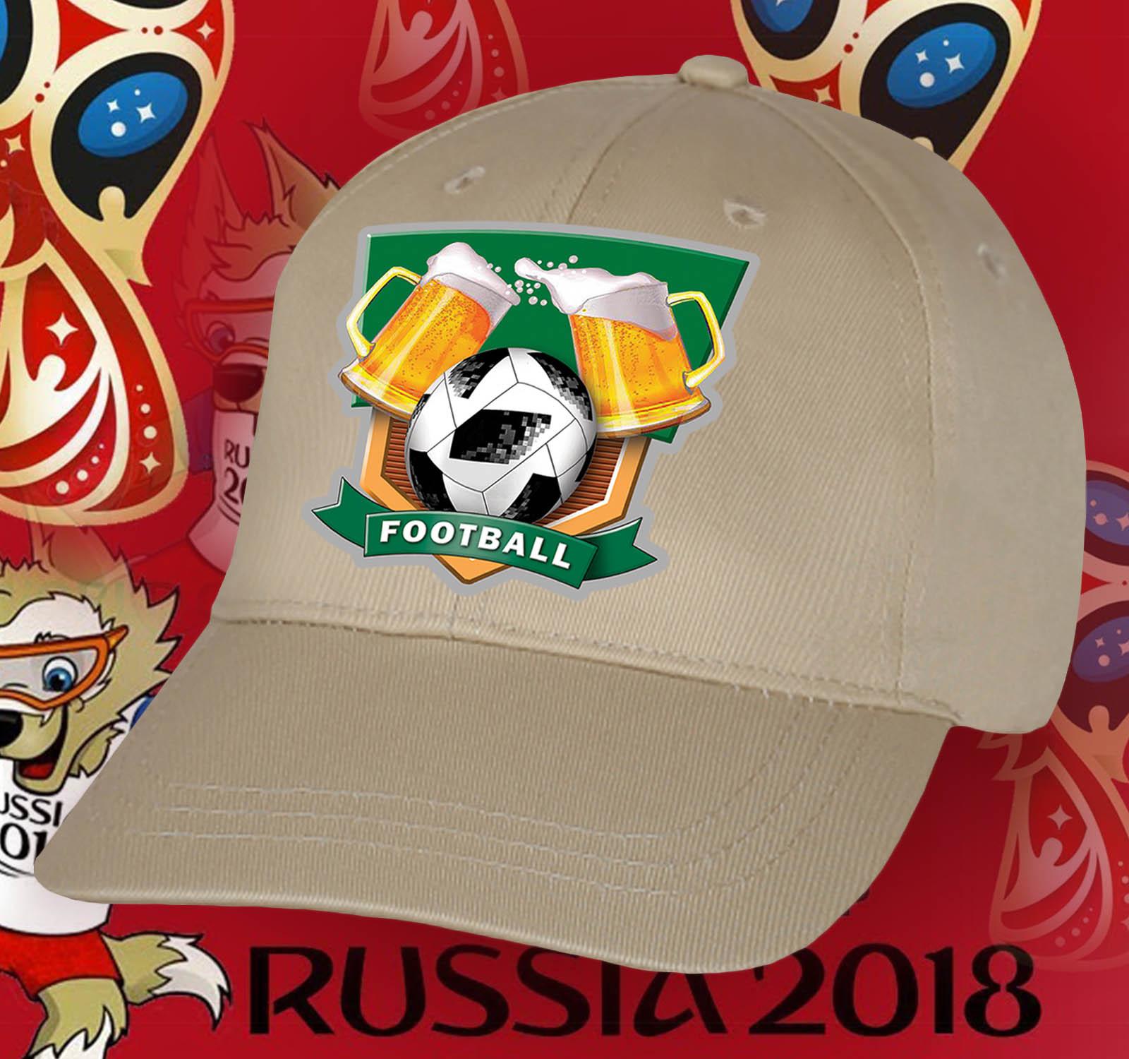 Бежевая футбольная кепка болельщику