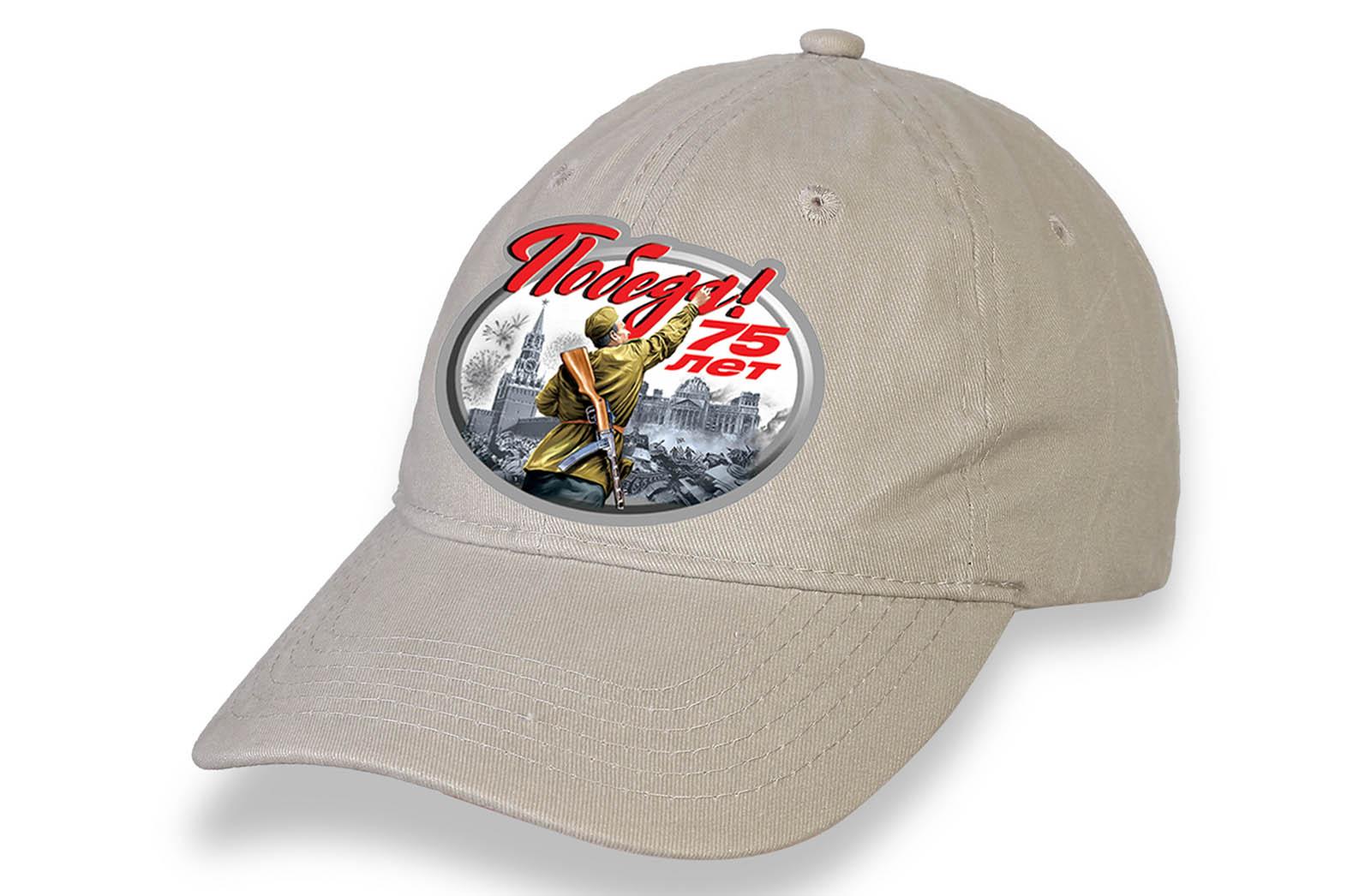 Бежевая кепка «75 лет Победе в Великой Отечественной войне»