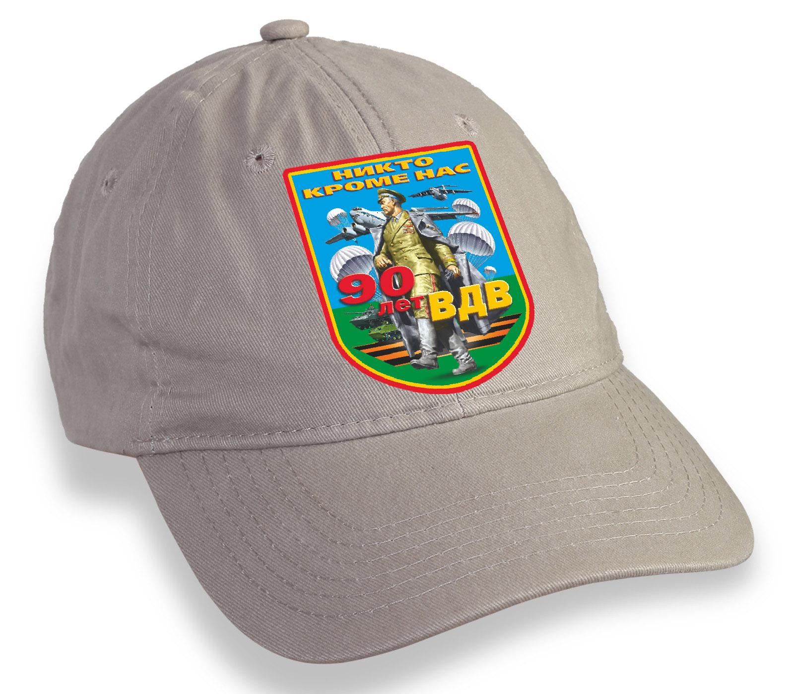 Бежевая кепка 90 лет ВДВ
