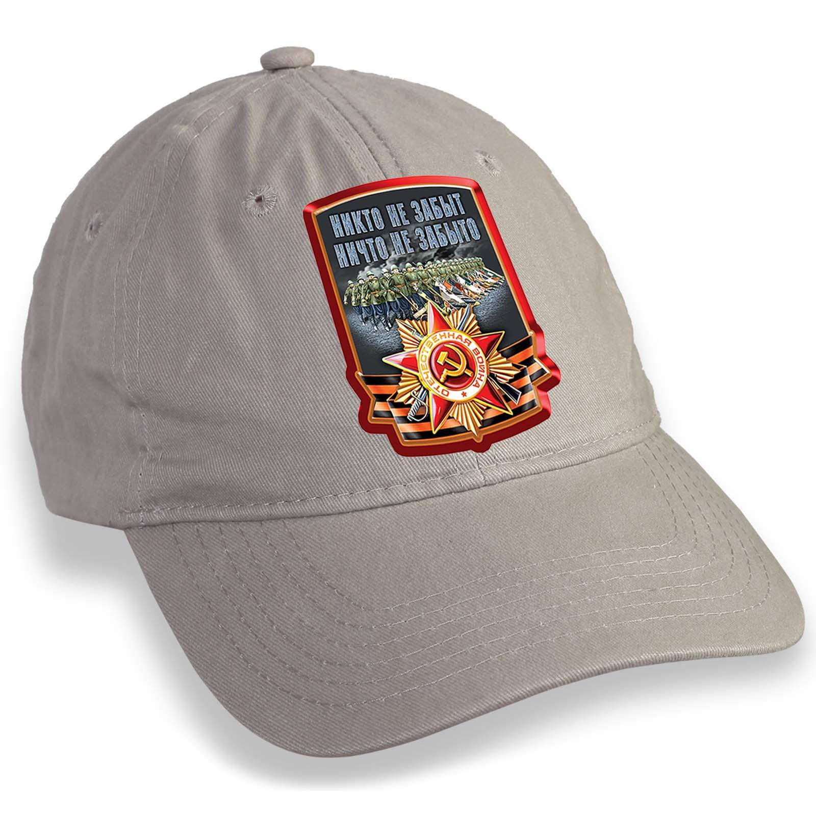 Бежевая кепка «Никто не забыт, ничто не забыто» на День Победы